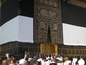Kaaba door