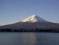 Mt. Fuji, Mount Fuji
