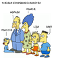 simpsons old