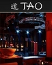 Tao Nightclub and Restaurant