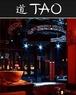 Tao Nightclub and Restaurant