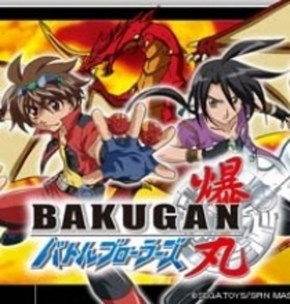 bakugan wallpaper. anime akugan pics andmar