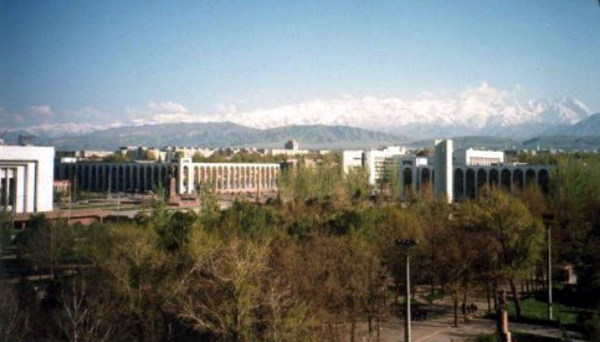 Bishkek CityView