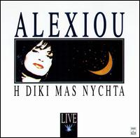 "Song ""H Poza"" from album ""H Diki Mas Nychta: Live"""