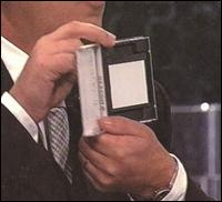 """Song """"R M I Corporate Id, Pt. 1"""" from album """"MiniDisc"""""""