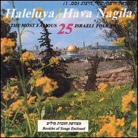 Haleluya Hava Nagila: The Most Famous 25 Songs from Israel